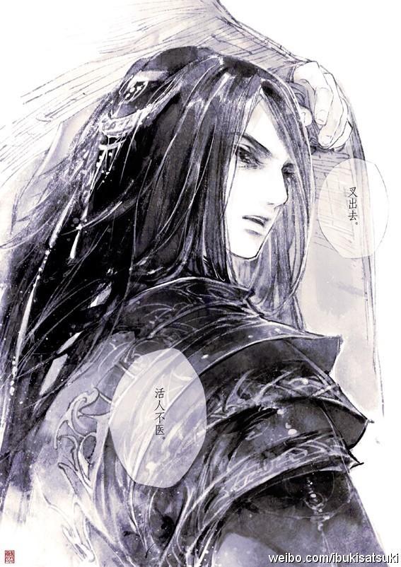 黑长发【及腰】,古装男