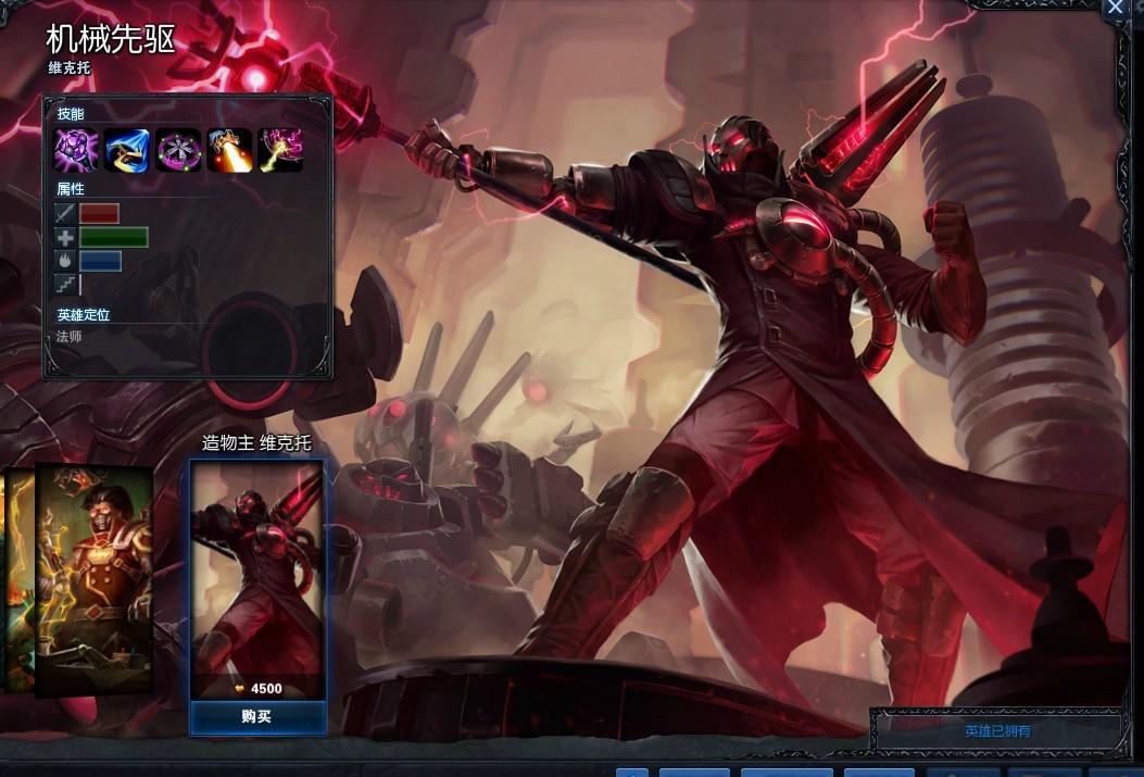 科技机械游戏背景素材