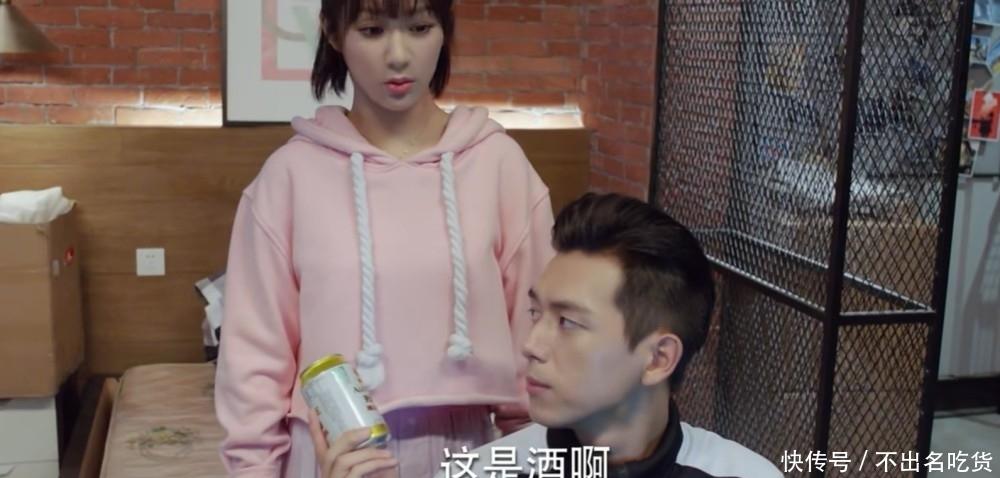 亲爱的热爱的:韩商言找佟年和好,要抱抱被拒绝,视频电话暖心