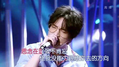 薛之谦和王天辰现场合唱《你要我怎样》
