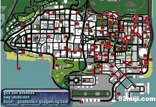 圣安地列斯99个涂鸦只剩一个在哪.我要载图