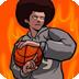 街头篮球 修改版 Jam City