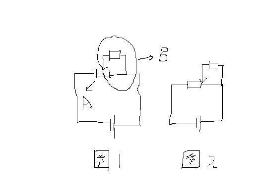 滑动变阻器分压式接法