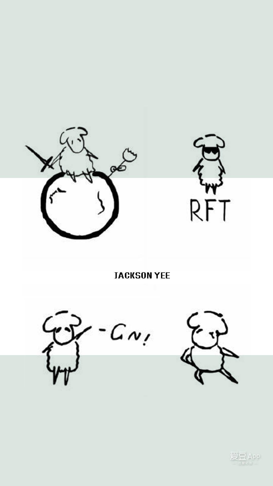 [tfboys][新闻]170628 易烊千玺周记手绘合集 画风从易只羊发展成魔性