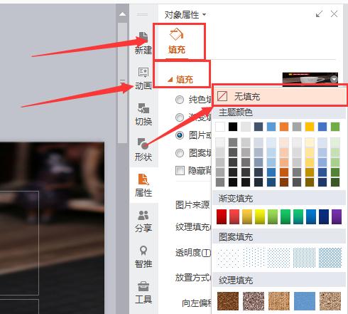 ppt删除背景图片_360v步骤数学建模步骤方法图片