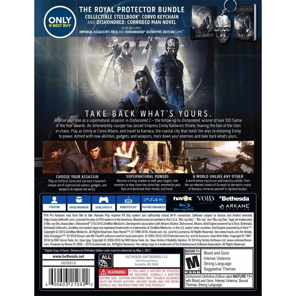 PS4版《耻辱2》曝光游戏硬盘空间