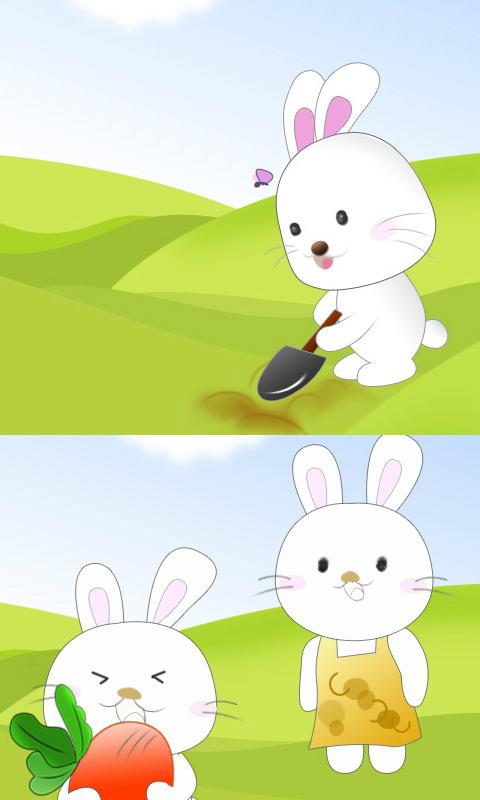 小白兔种萝卜下载