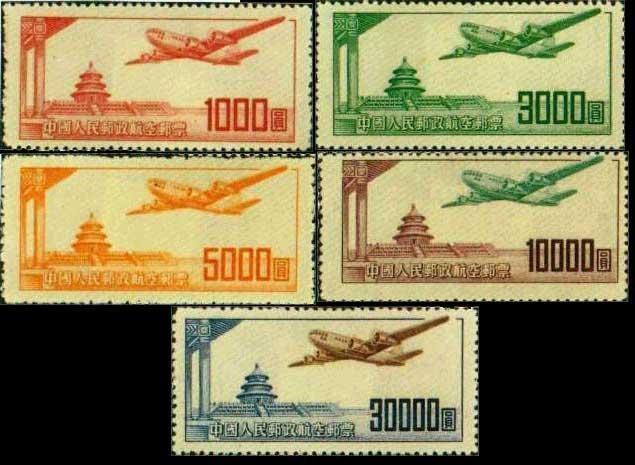中国第一套航空邮票是1921年7月1日由北洋政府发行的,共五枚,图案是