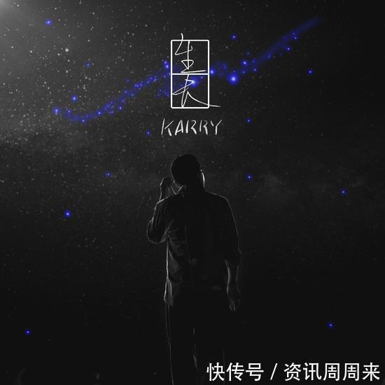 王俊凯新歌《生长》独家上线酷狗,空降酷狗飙升榜一位