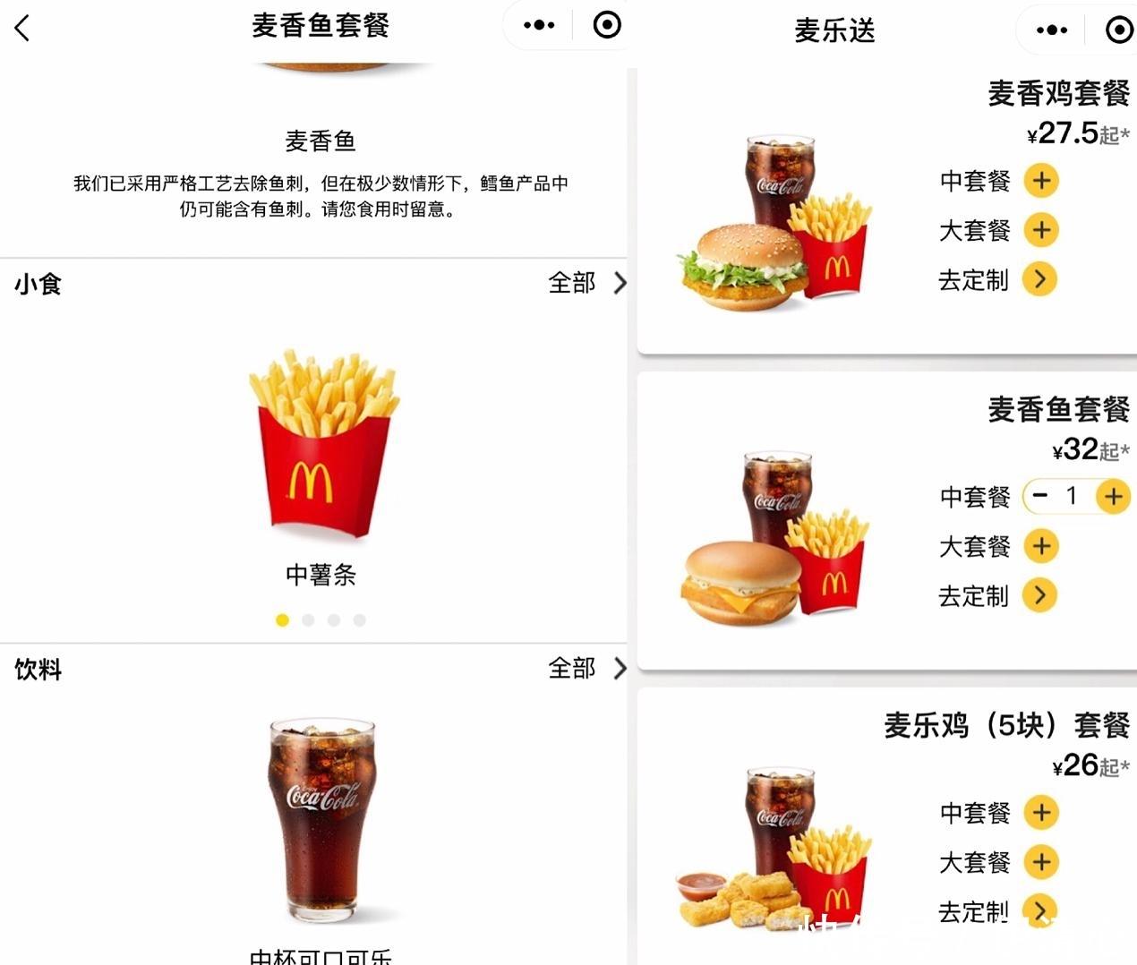 外卖、堂食定价不一,不止麦当劳还有更多,商户有话说……