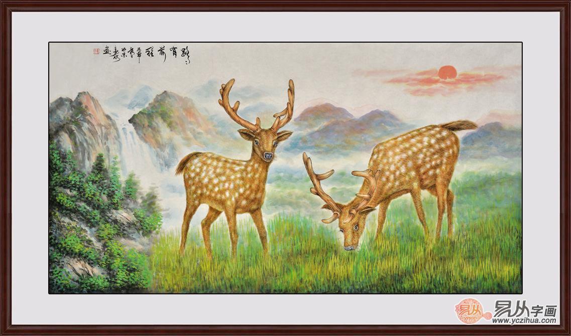 易水六尺横幅写意动物画 梅花鹿《路路有前程》