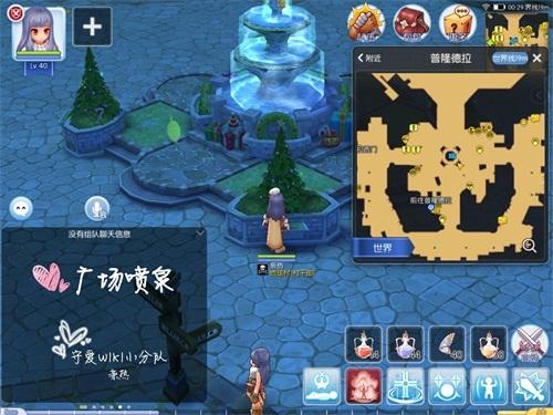 广场喷泉位置.jpg