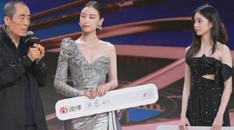 """两代""""谋女郎""""同台,听完张艺谋寄语后,倪妮刘浩存在张艺谋面前哭了"""