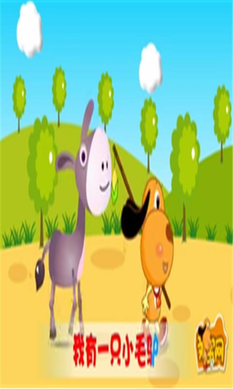 倔毛驴图片卡通头像-小毛驴卡通,微信头像图片小毛驴,小毛驴头像,卡通