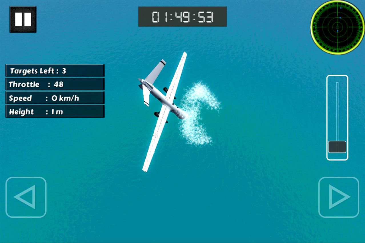 无人驾驶飞机飞行模拟器3d下载