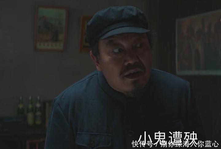 《大江大河》坏到骨子里的老猢狲,却办理大智许可证图纸需要有着吗v大江图片