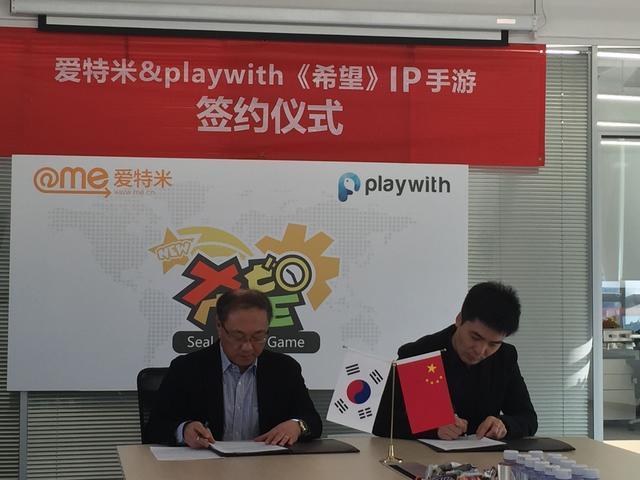 从韩企授权端游IP来看:更看重中国公司手游运营经验