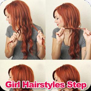 改变女孩发型步骤