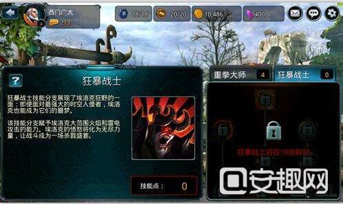 大米之刃狂暴视频技_360v大米战士做时空图片
