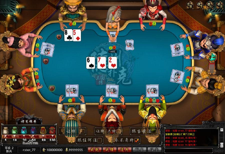 桂柳麻将是桂林、柳州地区流行的一种麻将玩法,全副牌由34种图案共136张组成。游戏需四人参与,其中一人为庄家并由庄家开始抓牌和出牌。 发完牌后,从庄家出完第一张牌开始轮流,下家从牌墙抓一张牌然后再看该牌自己是否需要吃、碰、杠或者保留在手中:如玩家自己需要,则作出相应动作或保留在手中然后需要再打出手中的一张牌;如玩家自己不需要,也可将该牌直接打出。当有玩家通过执行以上动作,使自己手上的牌全部构成基本牌型,则该玩家为本局游戏的胜利者。 基本术语 轮:行牌一周为一轮。 盘:每次从起牌到和牌或荒牌为一盘。 庄家、