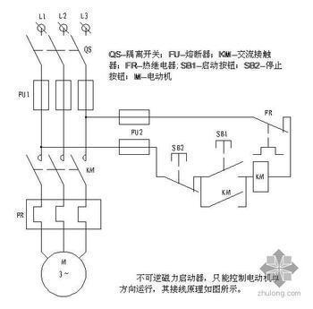 个空开一个接触器一个热继两个按求一次回路和