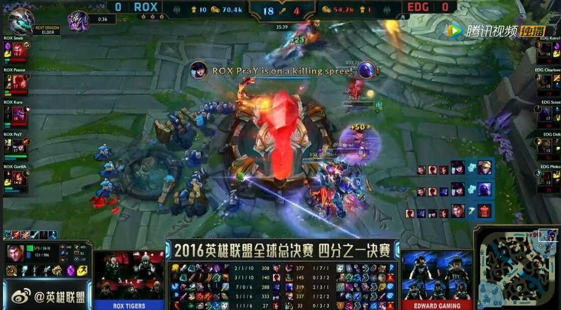 LOL S6八强淘汰赛第三天战报 EDG实力差距1:3不敌虎牙ROX