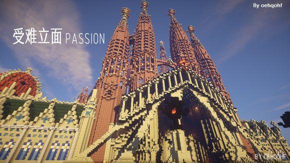 圣家族大教堂passion.jpg