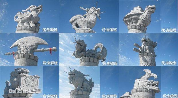 龙王的九个儿子_并赐斩仙剑,号令四海龙王,但龙王事务繁多,因此派出了自己的九个儿子.