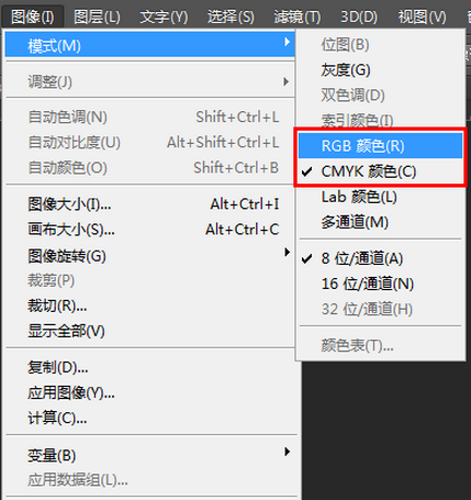 PSD视频分层到AE之后不导入_360v视频文件徐娇阳图片