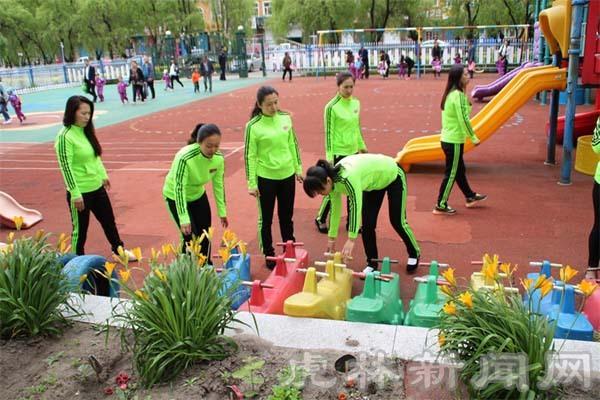 虎林市教育实验幼儿园开展户外器械安全大排查活动