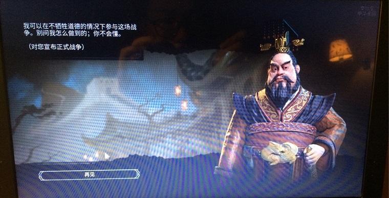 秦始皇对中国宣战(图片来自知乎)