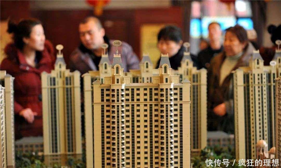 热点:济南楼市出现打折促销,房价开始下降,到最佳买房时机了吗?