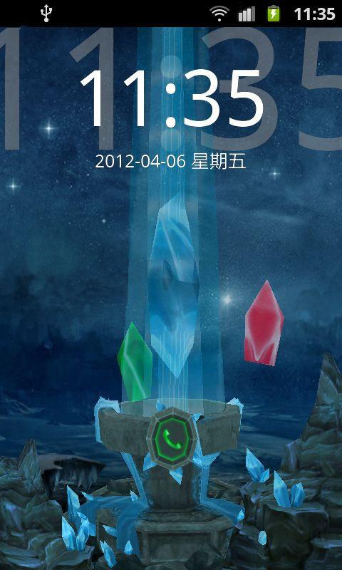GO桌面 3D三仙石锁屏主题截图4