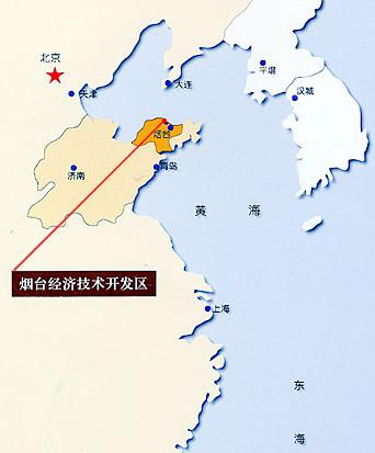 烟台到上海飞机多久到