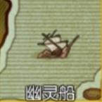 地图4-8.jpg