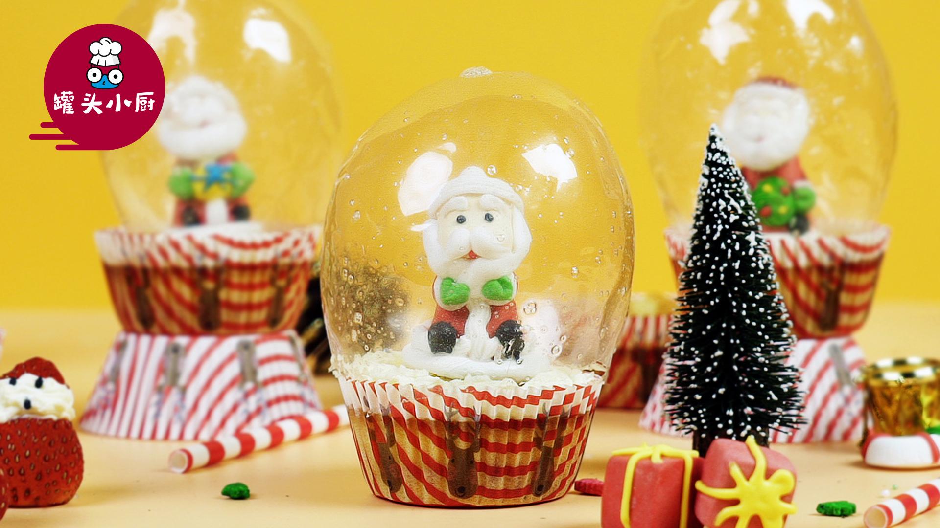 """梦幻""""圣诞雪景球""""蛋糕"""