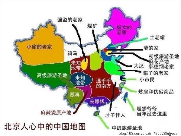 天地图·上海_360百科