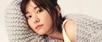 新垣结衣屈居第二 网友票选素颜也很美的日本女星