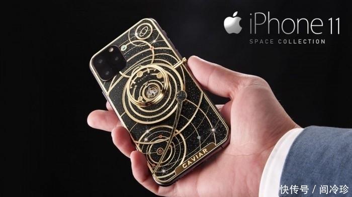 俄罗斯嫌iPhone11太磕碜,亲自推出太空定制版