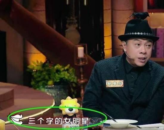 李湘爆料的耍大牌明星竟是章子怡?网友晒证据
