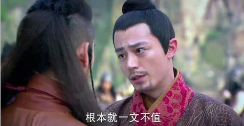 皇帝被俘:敌军主动送他老婆不知是计 - 一统江山 - 一统江山的博客