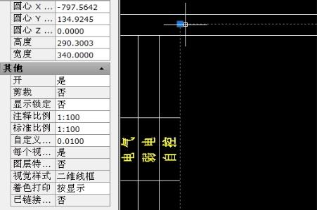 cad比例与两个布局cad比例注释块图不成图片