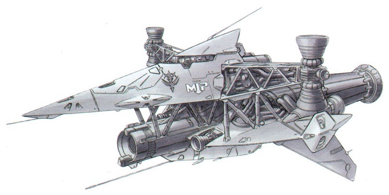 MIP-X1
