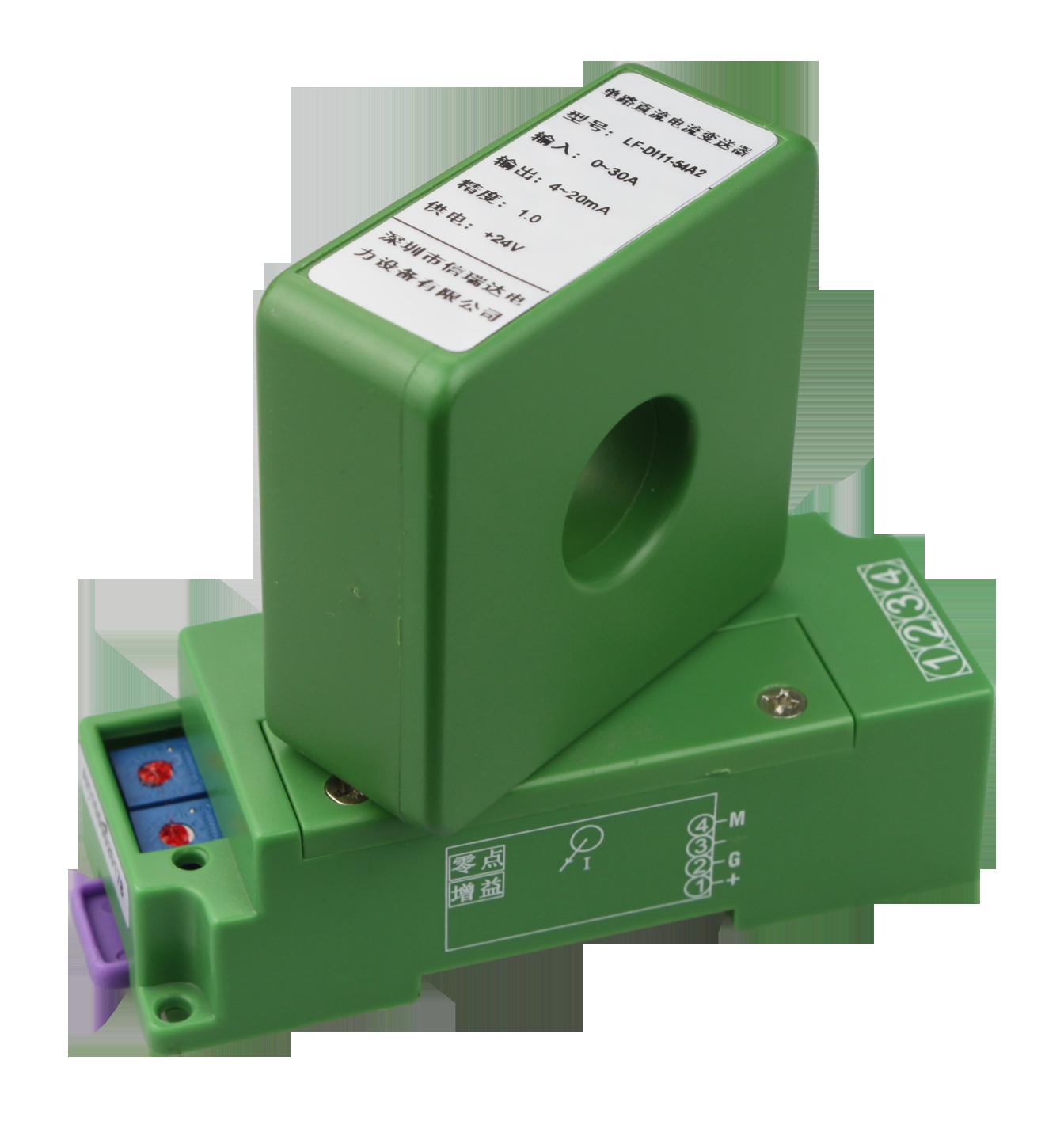 xrdt霍尔电流传感器2