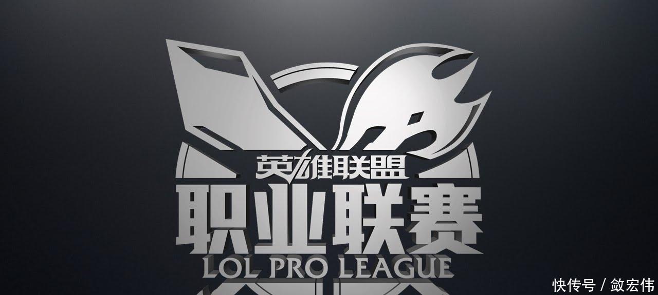 第五周比赛结束,FPX全球第一,LPL队伍世界积分排行榜
