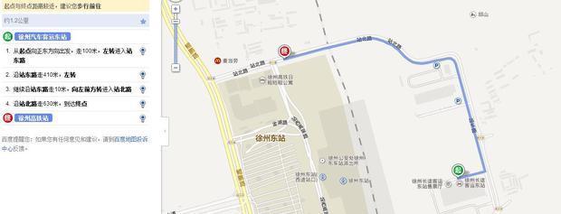 徐州东汽车站到徐州东高铁站怎么走