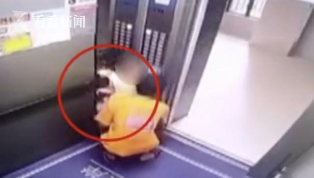 外卖员电梯抱走女孩 为何?