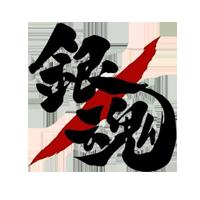 银魂icon.png