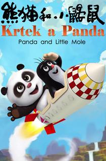 熊猫和小鼹鼠动画图片合集 两位国宝演绎生命的价值
