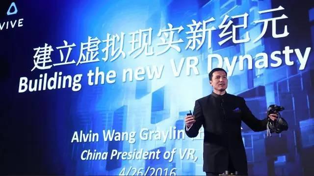 百亿美金VR风投报名8月31日